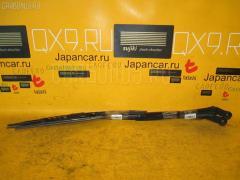 Держатель дворника Toyota Mark ii JZX81 Фото 1