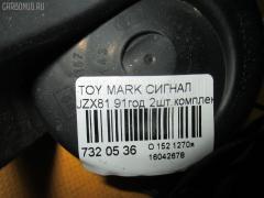 Сигнал Toyota Mark ii JZX81 Фото 8