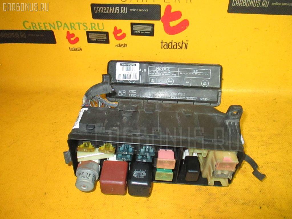 Блок предохранителей Toyota Mark ii JZX81 1JZ-GE Фото 1
