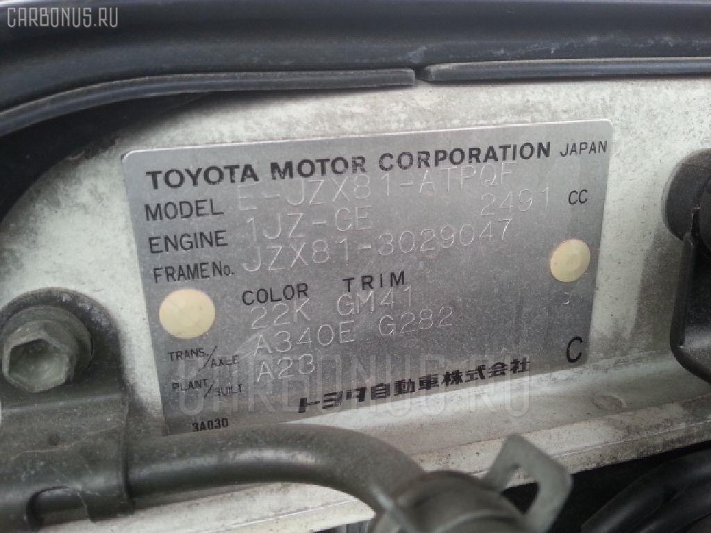 Решетка радиатора TOYOTA MARK II JZX81 Фото 3
