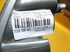 Решетка радиатора TOYOTA MARK II JZX81 Фото 8
