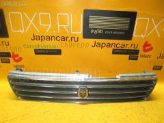 Решетка радиатора TOYOTA MARK II JZX81 Фото 1
