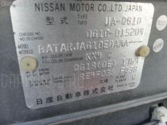 Влагоотделитель Nissan Bluebird sylphy QG10 QG18DE Фото 2
