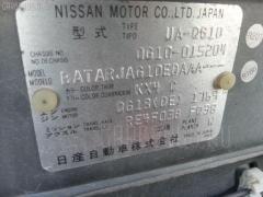 Защита двигателя Nissan Bluebird sylphy QG10 QG18DE Фото 4
