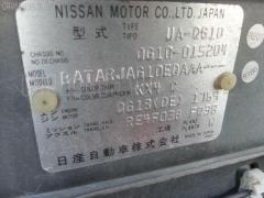 Подкрылок Nissan Bluebird sylphy QG10 QG18DE Фото 2