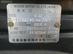 Главный тормозной цилиндр Nissan Rnessa N30 SR20DE Фото 4
