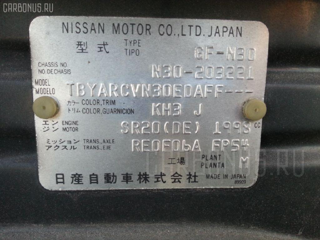 Радиатор кондиционера NISSAN RNESSA N30 SR20DE Фото 3