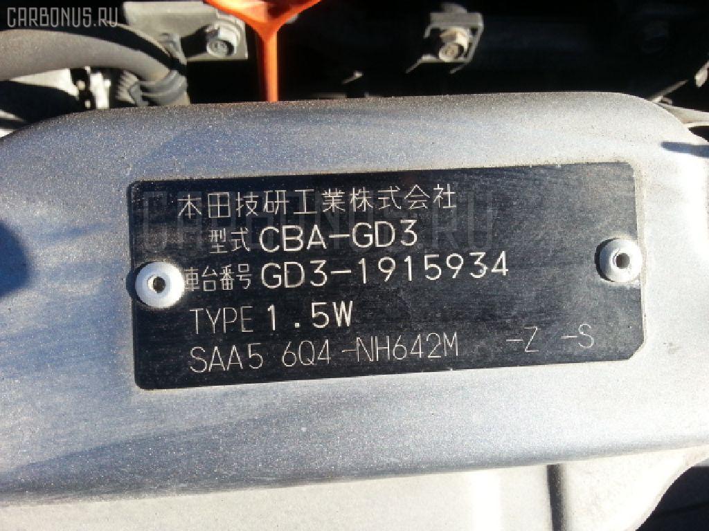 Глушитель HONDA FIT GD3 L15A Фото 2