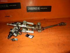 Рулевая колонка Honda Fit GD3 Фото 2