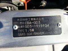 Переключатель поворотов HONDA FIT GD3 Фото 4