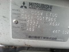 Зеркало двери боковой Mitsubishi Lancer cedia wagon CS5W Фото 9