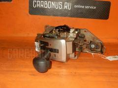 Ручка КПП Mitsubishi Lancer cedia wagon CS5W Фото 1