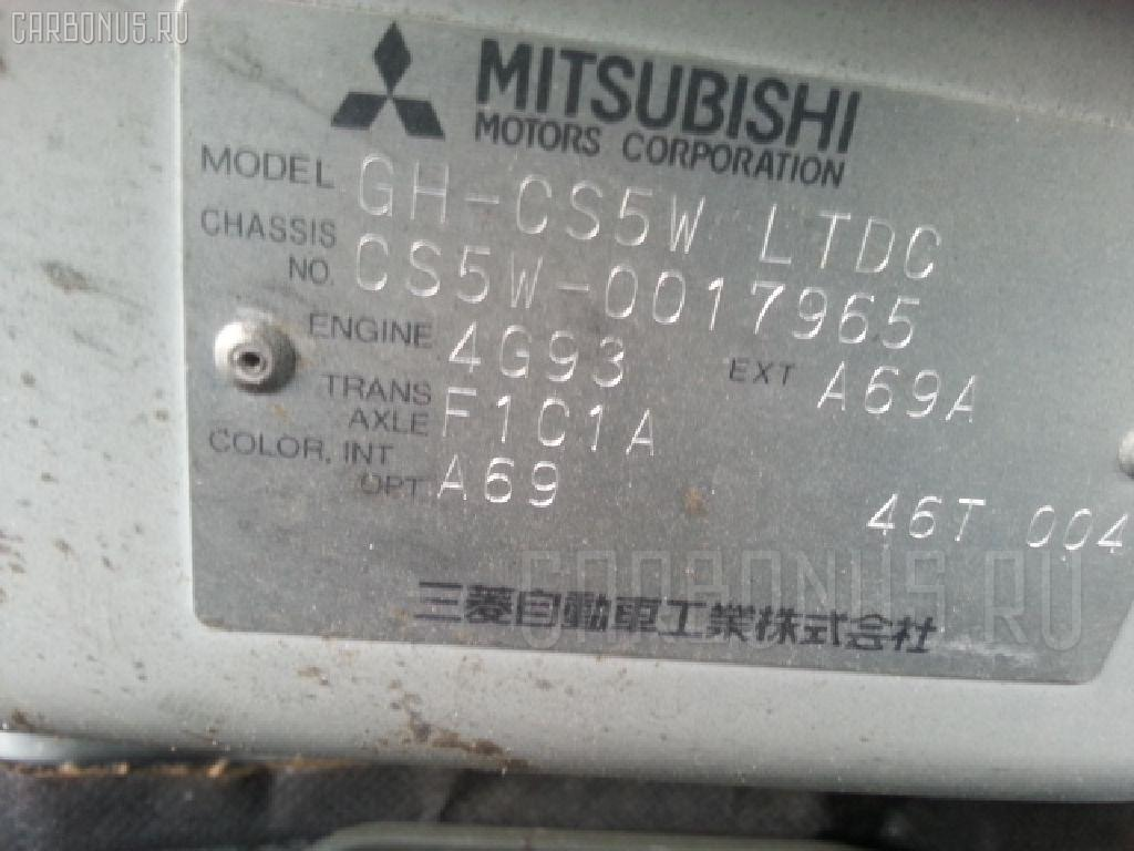 Защита двигателя MITSUBISHI LANCER CEDIA WAGON CS5W 4G93 Фото 5