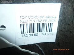 КПП автоматическая TOYOTA COROLLA SPACIO NZE121N 1NZ-FE Фото 15