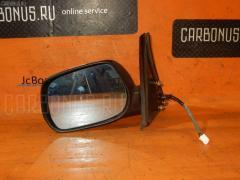 Зеркало двери боковой TOYOTA COROLLA SPACIO NZE121N Фото 2