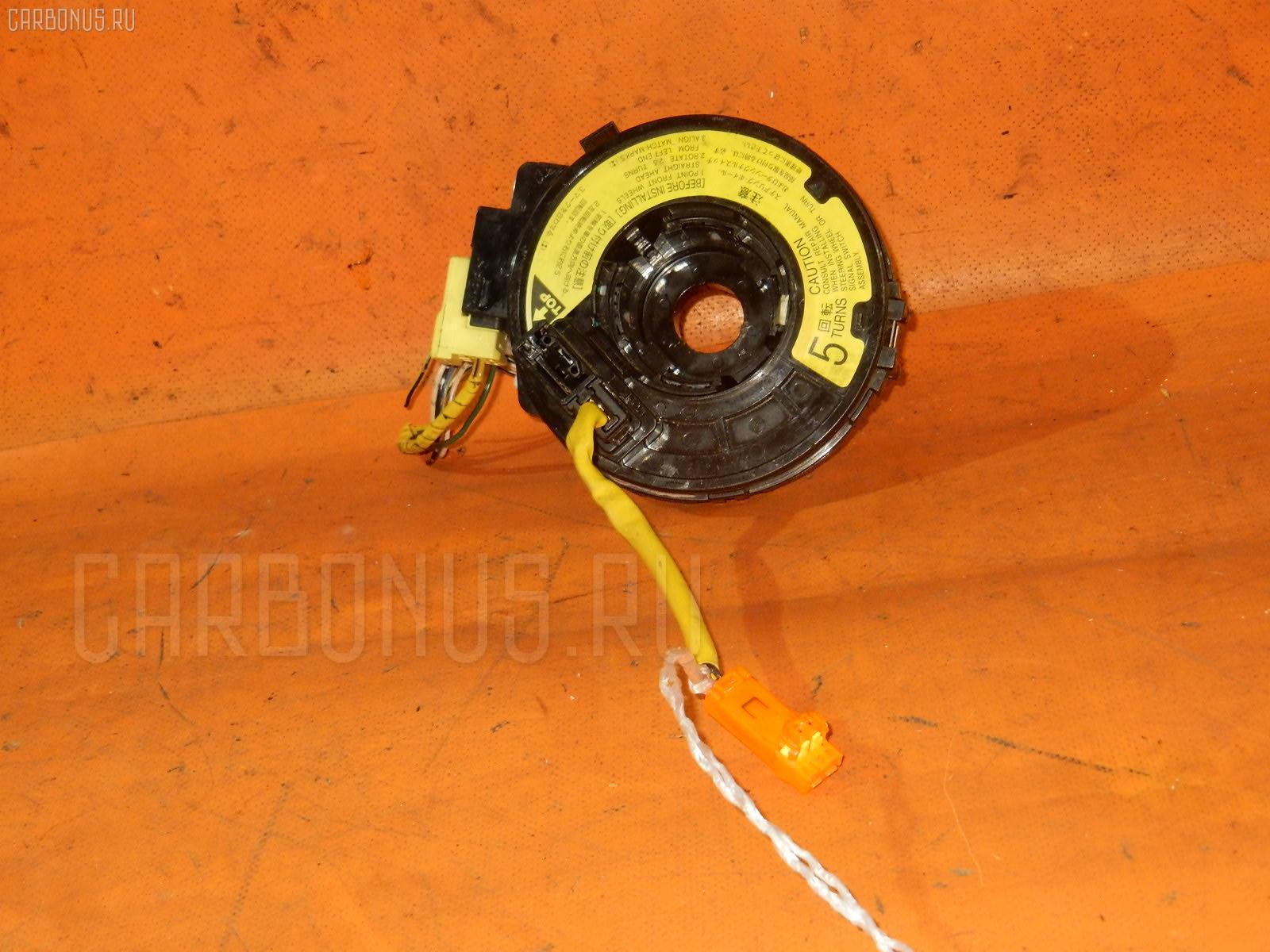 Шлейф-лента air bag TOYOTA COROLLA SPACIO NZE121N. Фото 1
