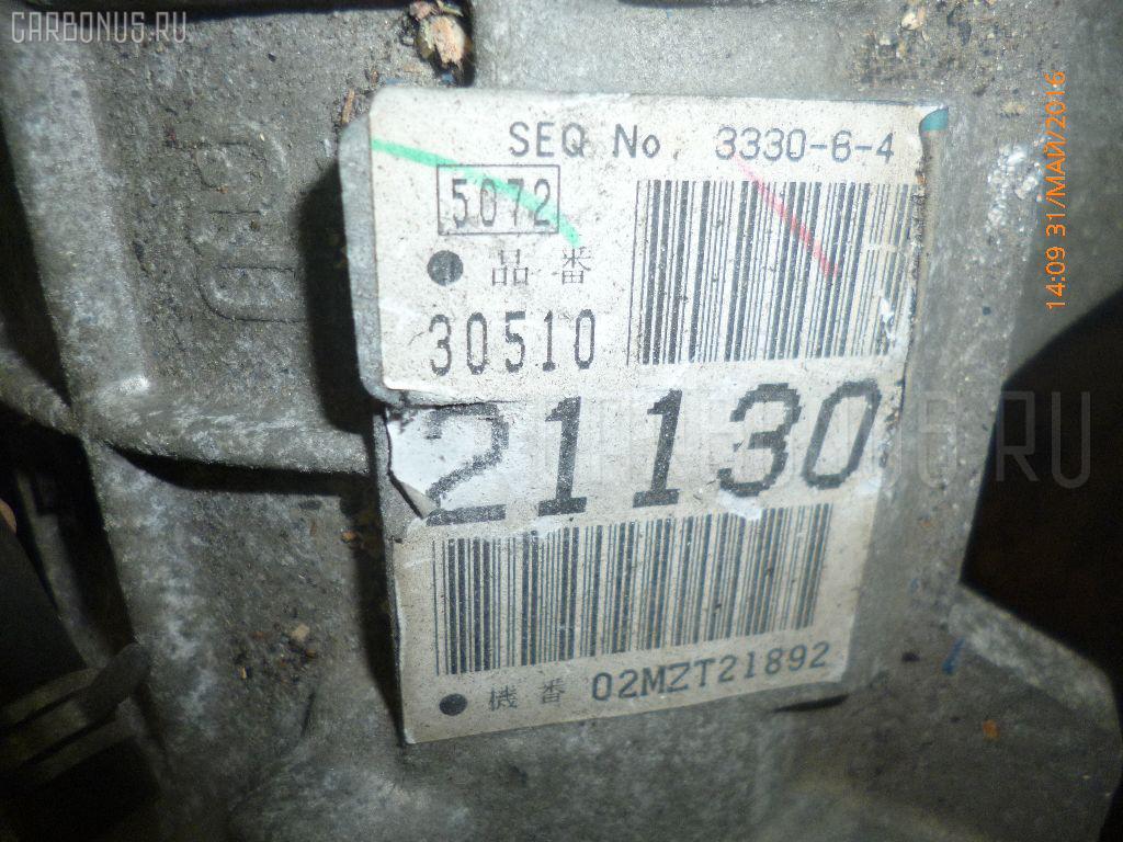 КПП автоматическая TOYOTA CALDINA AZT246W 1AZ-FSE Фото 7