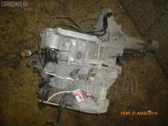 КПП автоматическая Toyota Caldina AZT246W 1AZ-FSE Фото 3