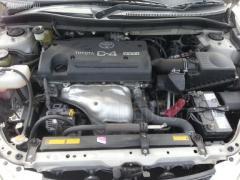Рычаг Toyota Caldina AZT246W Фото 3