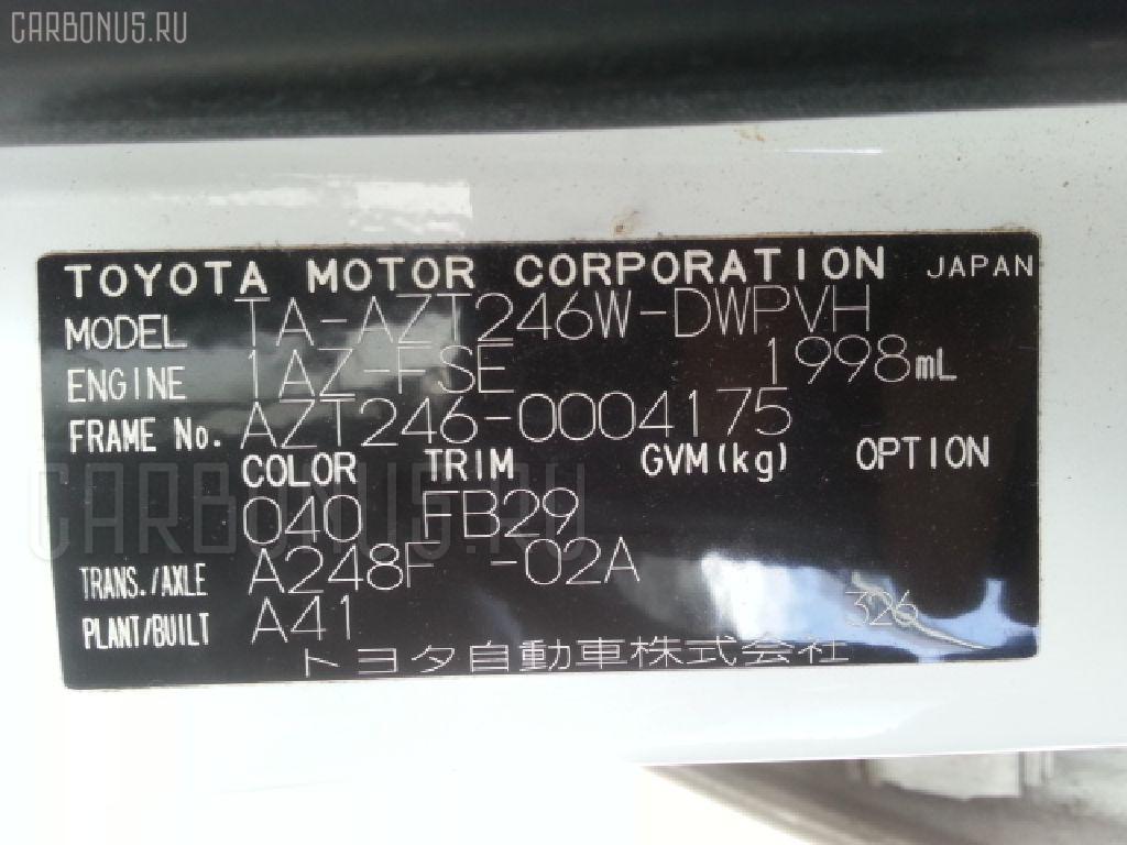 Крепление аккумулятора TOYOTA CALDINA AZT246W Фото 2