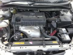 Крышка топливного бака Toyota Caldina AZT246W Фото 3