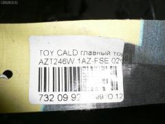 Главный тормозной цилиндр Toyota Caldina AZT246W 1AZ-FSE Фото 8
