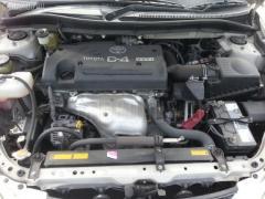 Консоль КПП Toyota Caldina AZT246W Фото 4
