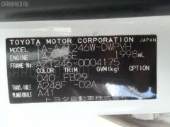 Часы Toyota Caldina AZT246W Фото 5