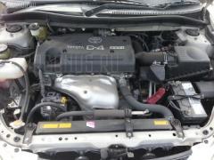Бачок расширительный Toyota Caldina AZT246W 1AZ-FSE Фото 3