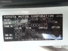 Порог кузова пластиковый ( обвес ) Toyota Caldina AZT246W Фото 3