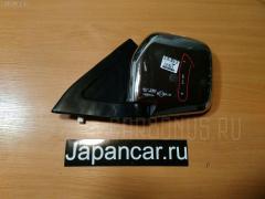 Зеркало двери боковой Mitsubishi Pajero V43W Фото 10