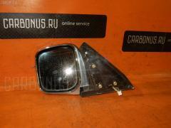Зеркало двери боковой Mitsubishi Pajero V43W Фото 3