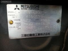 Шланг гидроусилителя Mitsubishi Pajero V43W 6G72 Фото 4