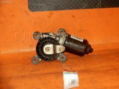 Мотор привода дворников на Mitsubishi Pajero V43W