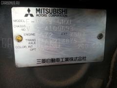 Ветровик Mitsubishi Pajero V43W Фото 4