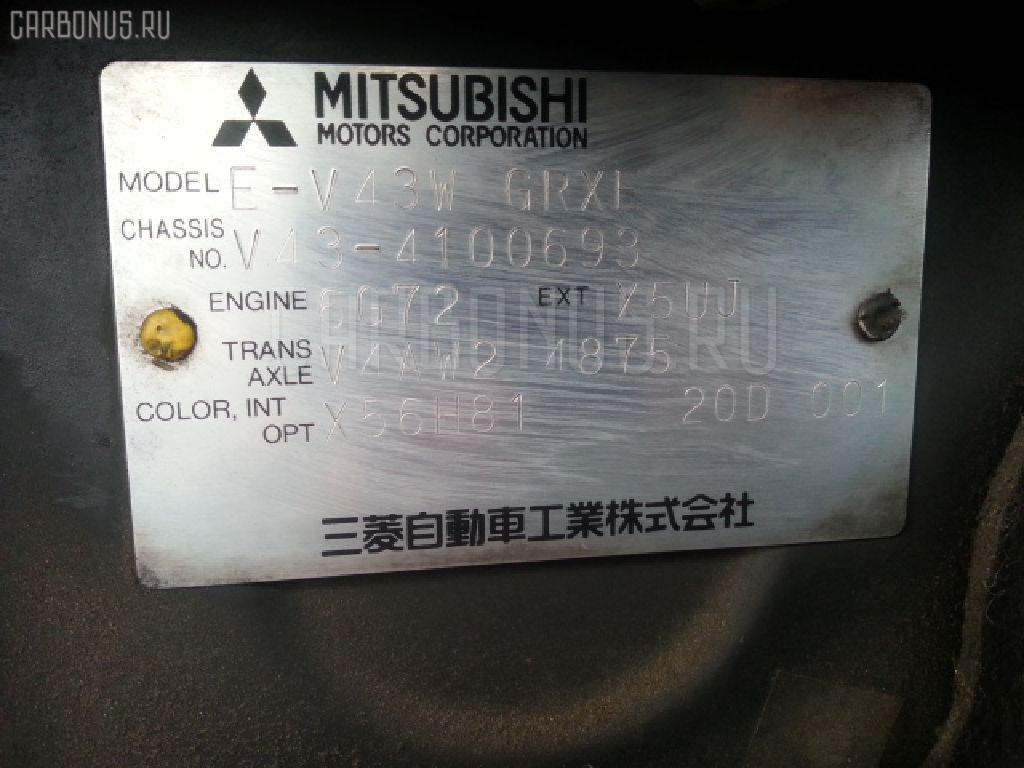 Держатель дворника MITSUBISHI PAJERO V43W Фото 3