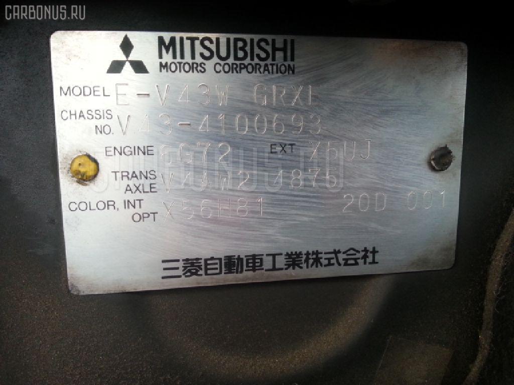 Брызговик MITSUBISHI PAJERO V43W Фото 3