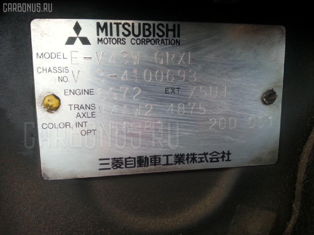 Блок предохранителей MITSUBISHI PAJERO V43W 6G72 Фото 4