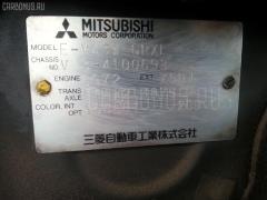 Ручка открывания капота Mitsubishi Pajero V43W Фото 4