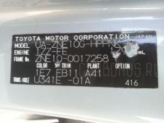 Планка телевизора Toyota Wish ZNE10G 1ZZFE Фото 3