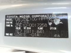Крышка топливного бака Toyota Wish ZNE10G Фото 2
