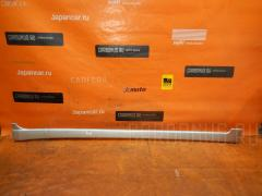 Порог кузова пластиковый ( обвес ) TOYOTA WISH ZNE10G Фото 1
