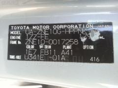 Зеркало двери боковой Toyota Wish ZNE10G Фото 4
