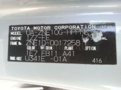Защита замка капота Toyota Wish ZNE10G 1ZZFE Фото 2