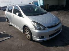Защита замка капота Toyota Wish ZNE10G 1ZZFE Фото 4