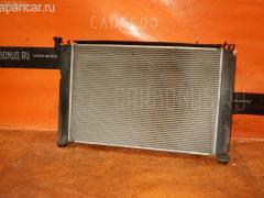 Радиатор ДВС TOYOTA WISH ZNE10G 1ZZFE 16400-22190  16711-22120  16711-22121