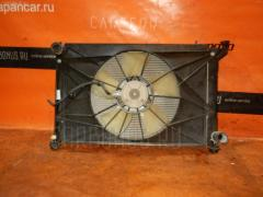 Радиатор ДВС Toyota Wish ZNE10G 1ZZFE Фото 1