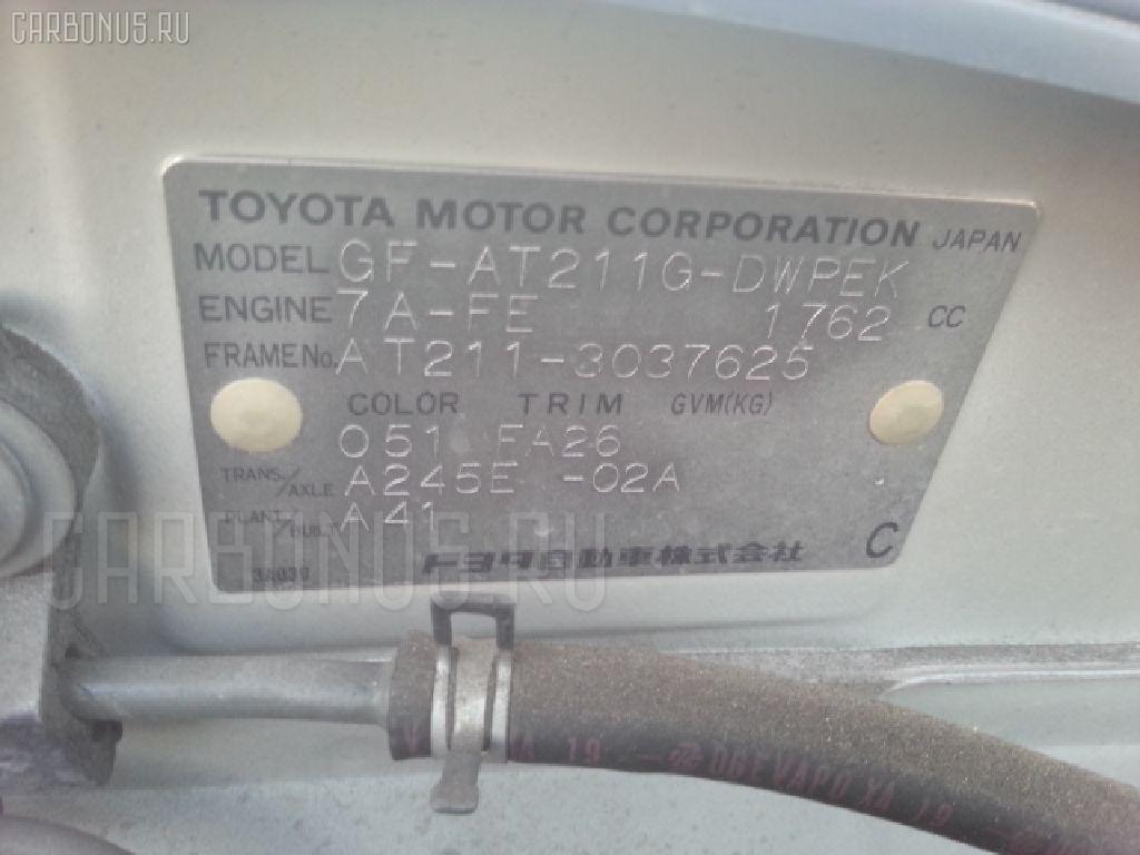 Переключатель поворотов TOYOTA CALDINA AT211G Фото 3