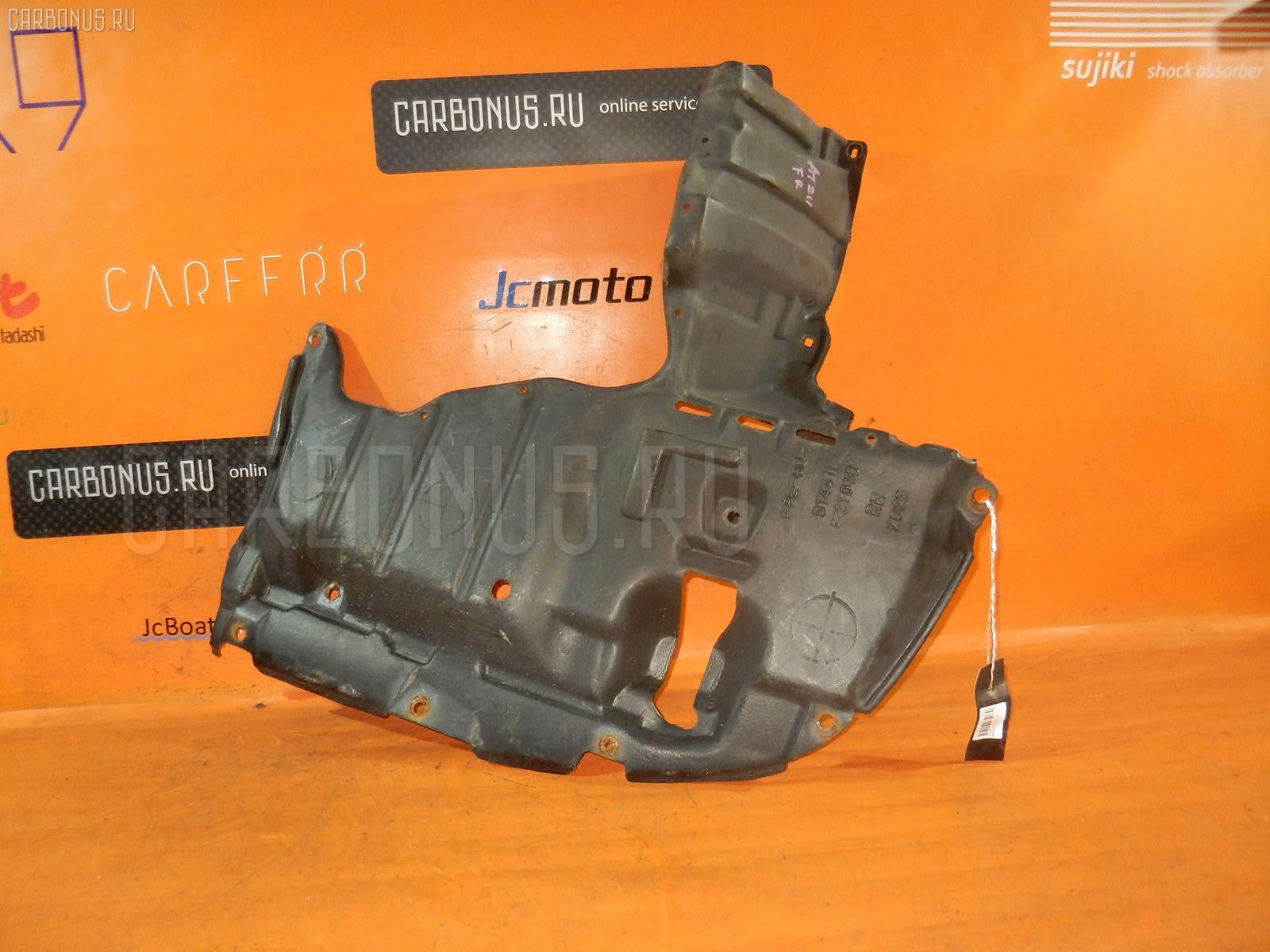 Защита двигателя TOYOTA CALDINA AT211G 7A-FE. Фото 7