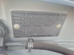 Блок предохранителей Toyota Caldina AT211G 7A-FE Фото 6